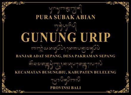 Ngalestariang Budaya Bali Antuk Sasuratan Dwi Aksara Ring Sajeroning Nyurat Awig-Awig Subak