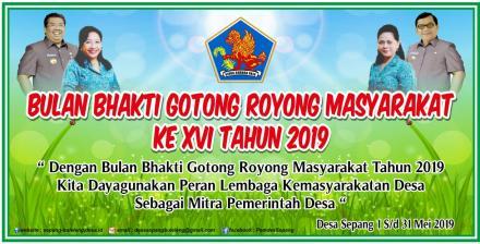BBRGM XVI Tahun 2019